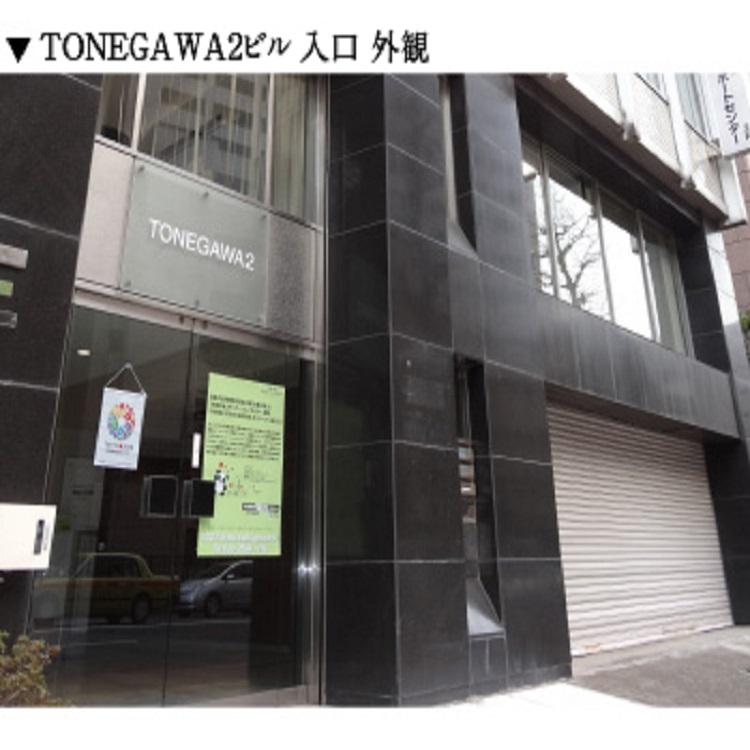 東京御茶ノ水会場(お茶の水エデュケーションセンター)